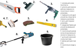Инструменты для утепления фундамента