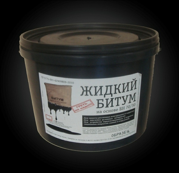 купить грунтовка бетоноконтакт