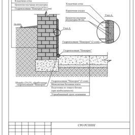 Пароизоляция а для потолка в деревянном перекрытии